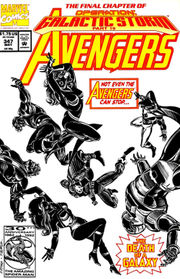 "Avengers #347 (May 1992), the end of ""Operation: Galactic Storm"".  Art by Steve Epting and Tom Palmer."