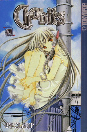 The cover of volume 1 of the Chobits manga (English edition).