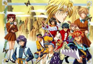 The Cast of Fushigi YÅ«gi