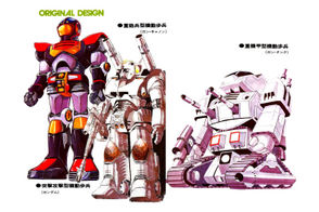 "The original design of ""Gundam"" (left)"