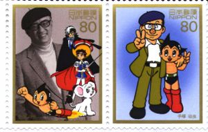 Osamu Tezuka and his creations commemorated on two stamps