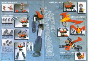 Mazinger Z action figure.