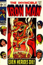 Typical Marvel Silver Age cover: silent action and floating heads. Iron Man #18 (Oct. 1969), art by George Tuska.