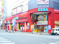 "The Front of the Sega ""GIGA"" Amusement Center in Ikebukuro"