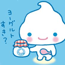 "A picture of the San-X character Yogurt-kun. The Japanese text reads ""Do you like yogurt?"""